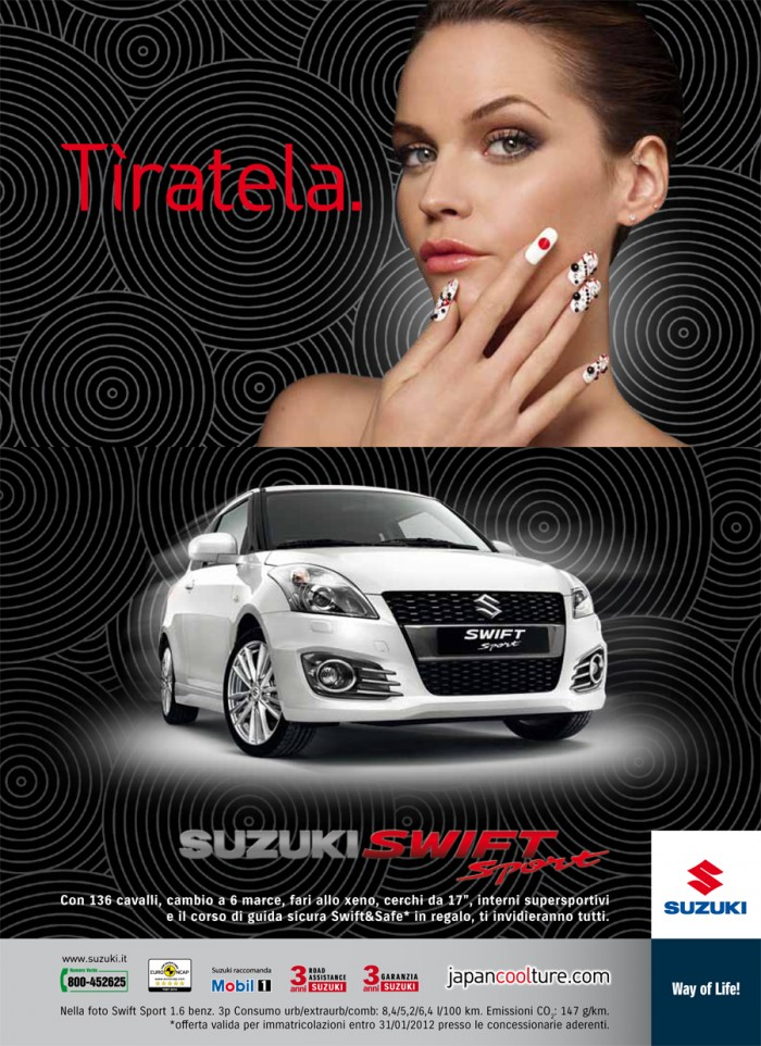 SUZUKI Swift sport<br />stampa